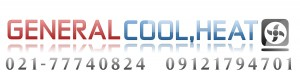کولر گازی جنرال ~ General Gas Cooler