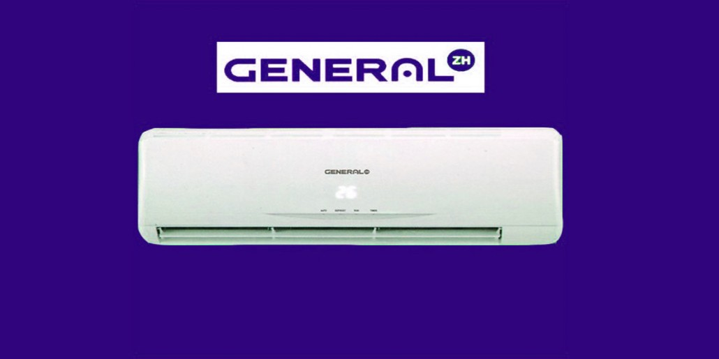 01 1030x515 کولر گازی جنرال ZH