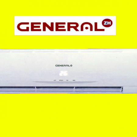 07 450x450 لیست قیمت نمایندگی کولرگازی جنرال ZH