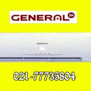 generalcooler.net