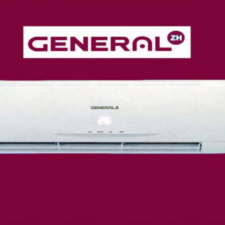 کولر گازی جنرال زد اچ Cooler Gas General ZH 450x450 لیست قیمت نمایندگی کولرگازی جنرال ZH