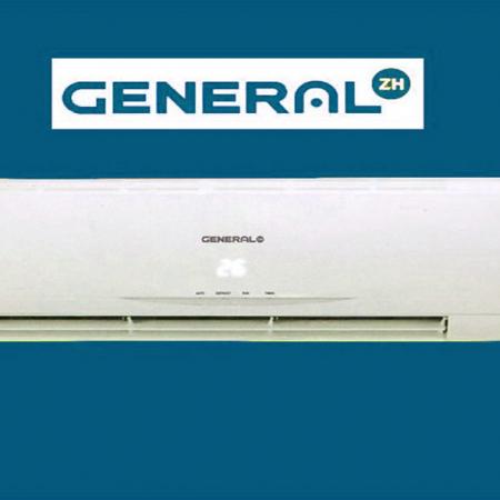 کولر گازی جنرال ZH 12000 زد اچ 450x450 لیست قیمت نمایندگی کولرگازی جنرال ZH