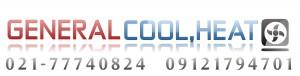 کولر گازی جنرال | General Cooler نمایندگی مرکزی