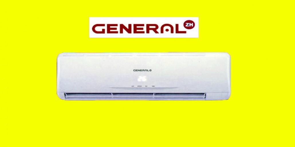 کولر-گازی-جنرال-zh-زداچ-زد-اچ-اصلی