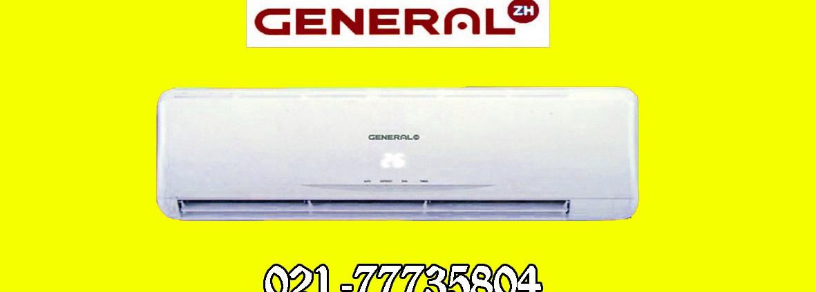 کولر-گازی-جنرال-گاز-R410-ZH-زداچ