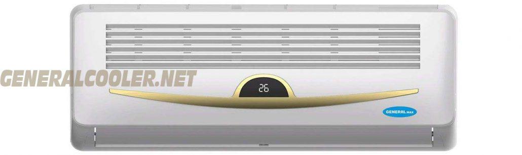 کولرگازی-اسپیلت-کولر-گازی-جنرال-مکس-General-Cooler-max-R410-لبخندی-کم-مصرف